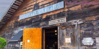 Savannah Chanelle Vineyards