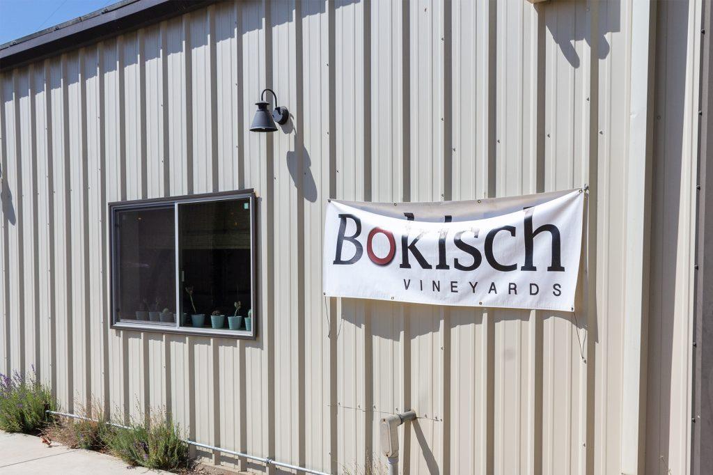 bokisch banner