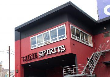 K & L Wines Building